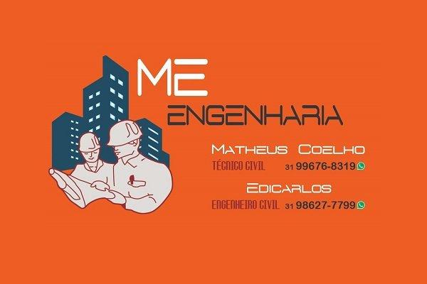 EDICARLOS E MATHEUS